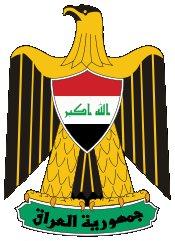Die Botschaft der Republik Irak in Berlin, Ambassador Dhia Hadi Mahmoud Al-Dabbass